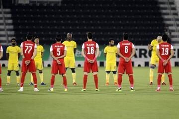 AFC درخواست استیناف النصر را رد کرد؟