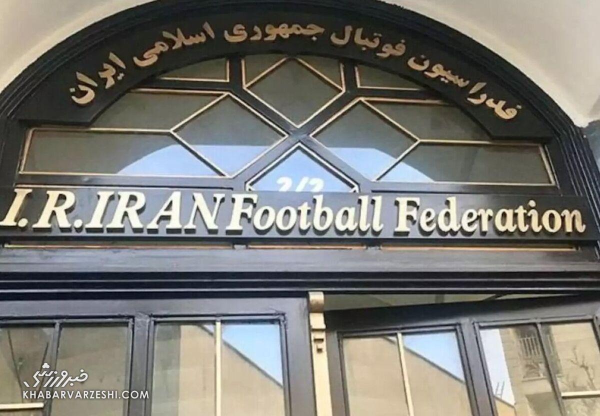 عکس  سند ساختمان فدراسیون فوتبال که به نام شستا شد
