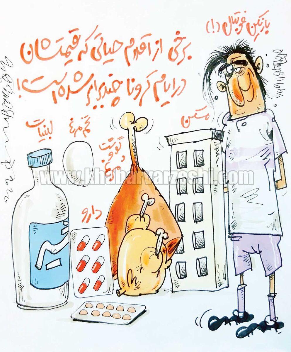 کارتون محمدرضا میرشاهولد درباره قیمت بازیکنان ایرانی