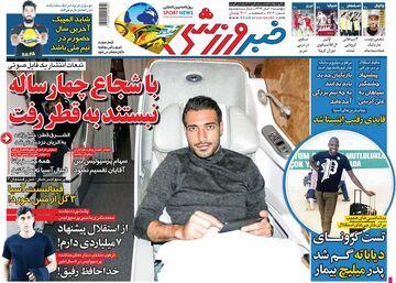 روزنامه خبرورزشی| با شجاع چهار ساله نبستند به قطر رفت