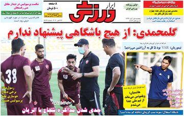 روزنامه ابرار ورزشی| گلمحمدی: از هیچ باشگاهی پیشنهاد ندارم