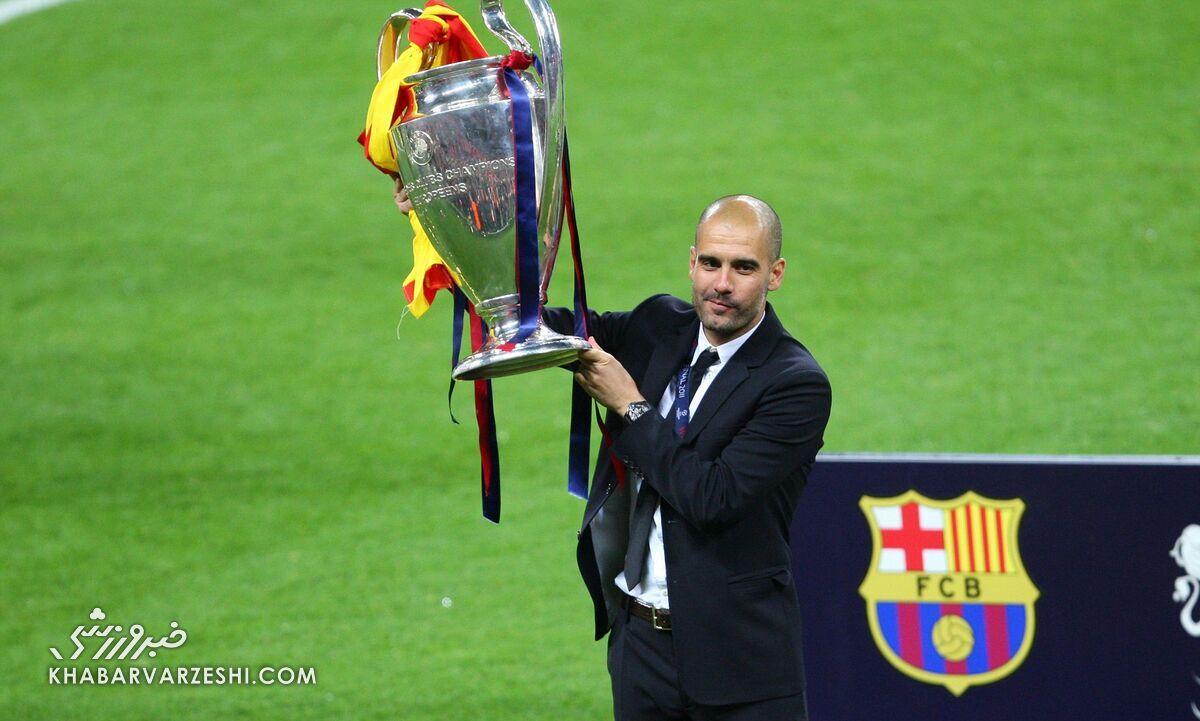 قهرمانی پپ گواردیولا با بارسلونا در لیگ قهرمانان