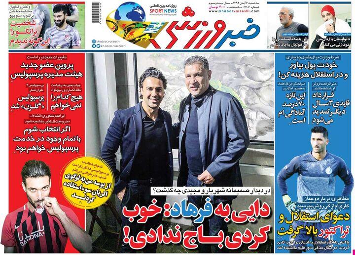 روزنامه خبرورزشی| دایی به فرهاد: خوب کردی باج ندادی!