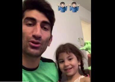 ویدیو  شوخی جالب دختر علیرضا بیرانوند با پدر فوتبالیستش