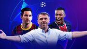 هفته دوم لیگ قهرمانان اروپا؛ بزرگان در جستوجوی اولین پیروزی