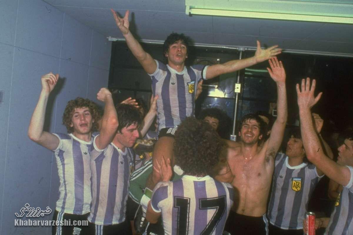 دیگو مارادونا در جام جهانی جوانان 1979