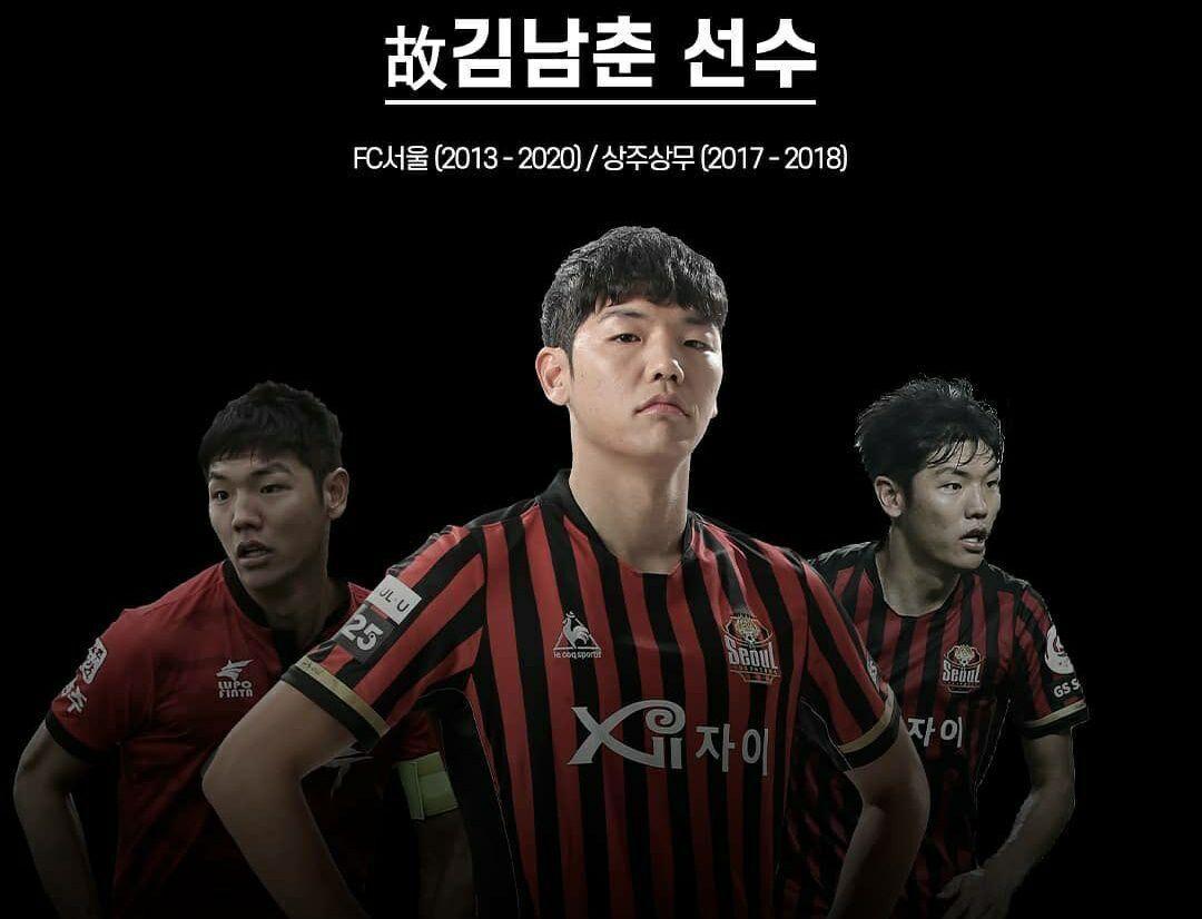 جسد فوتبالیست کرهای که خودکشی کرده بود، پیدا شد