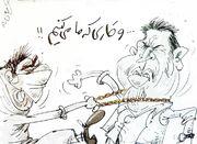 کارتون| تجلیل مدل ایرانی از اسطورهها با زورگیری!