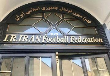تصاویر تاسف بار از وضعیت ساختمان جدید فدراسیون فوتبال