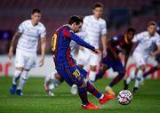 جدیدترین رکورد مسی در لیگ قهرمانان