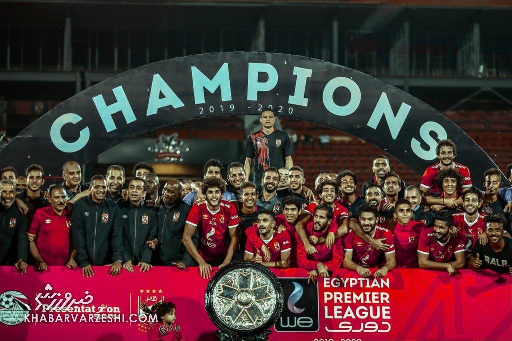 قهرمانی الاهلی در لیگ برتر مصر