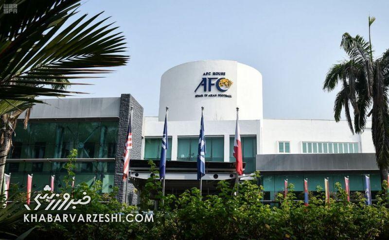 نامهای که فدراسیون فوتبال منتشر نکرد/ پشت پرده مخالفت AFC با میزبانی ایران