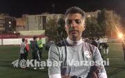 ویدیو  تسلیت عادل فردوسیپور برای درگذشت محمود یاوری
