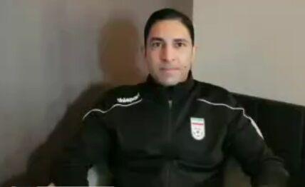 ویدیو| تسلیت وحید هاشمیان: یاوری مربیان خوبی را در ایران پرورش داد