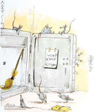 کارتون| گاوصندوق تارعنکبوتبسته پرسپولیس!
