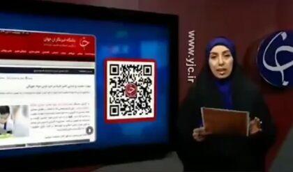 ویدیو  سوتی عجیب گوینده خبر در تلفظ نام یحیی گلمحمدی!