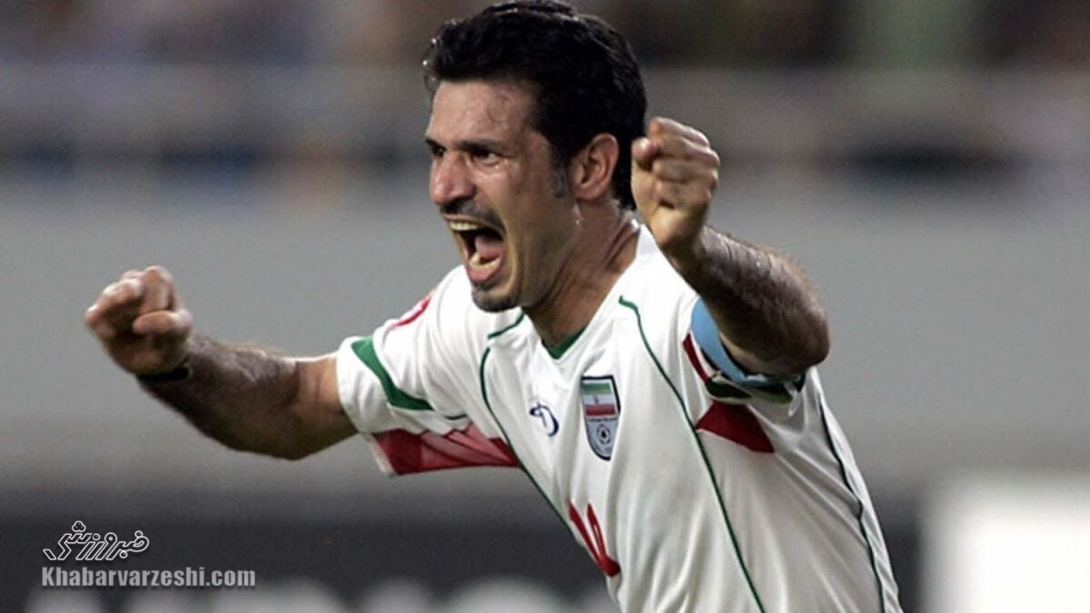 بهترین گلزنان تاریخ فوتبال ایران چه کسانی هستند؟