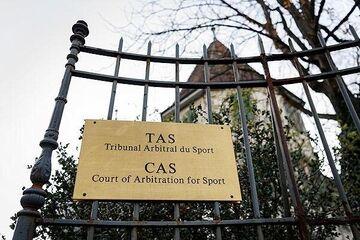 دادگاه CAS رای فدراسیون جودو ایران را صادر نکرد