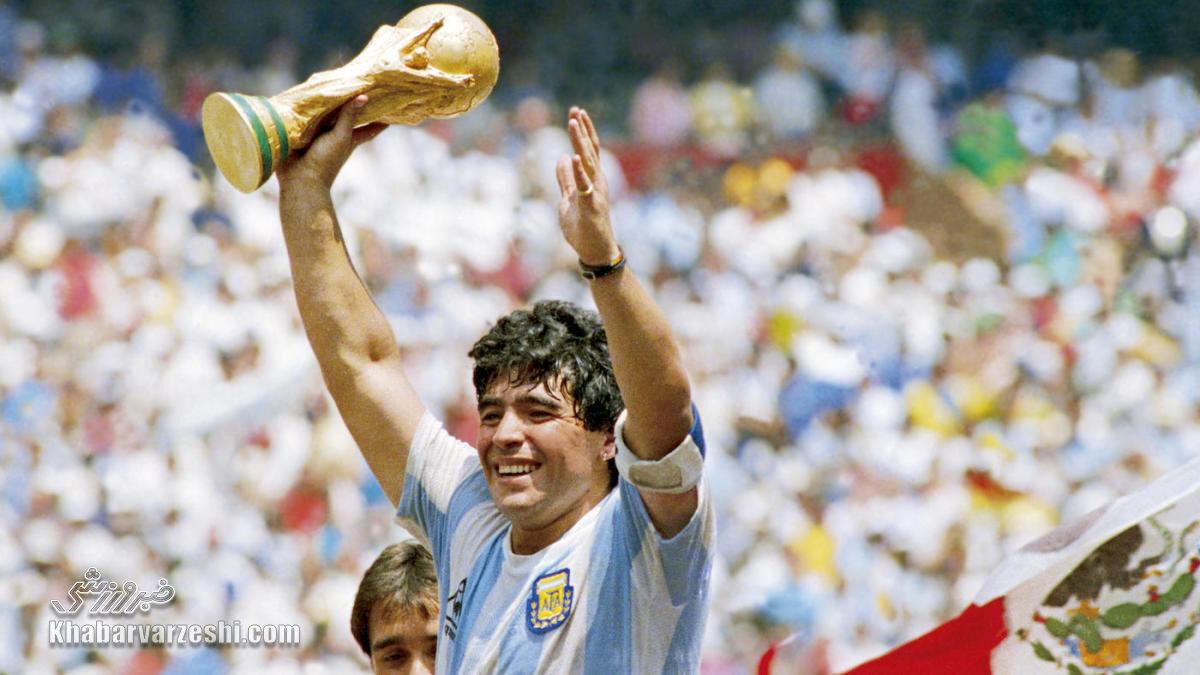 دیگو مارادونا؛ خداوندگار فوتبال