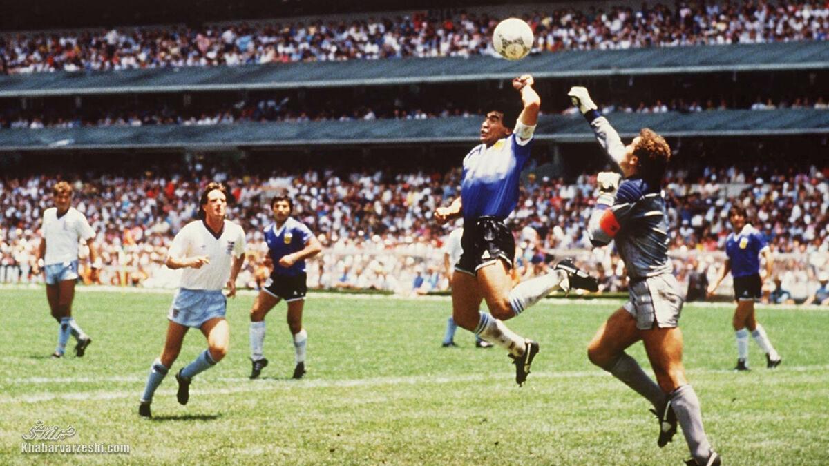 گل دست خدا دیگو مارادونا در دیدار آرژانتین و انگلیس