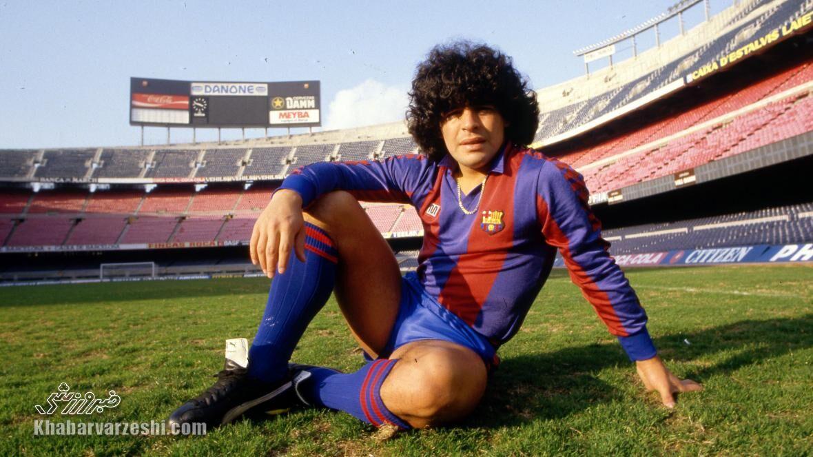 دیگو مارادونا در بارسلونا