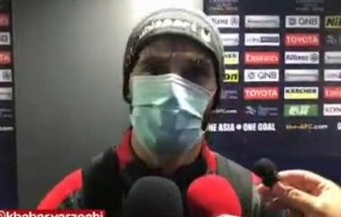 ویدیو| احمد نوراللهی: شرایط زمین بسیار نامساعد بود
