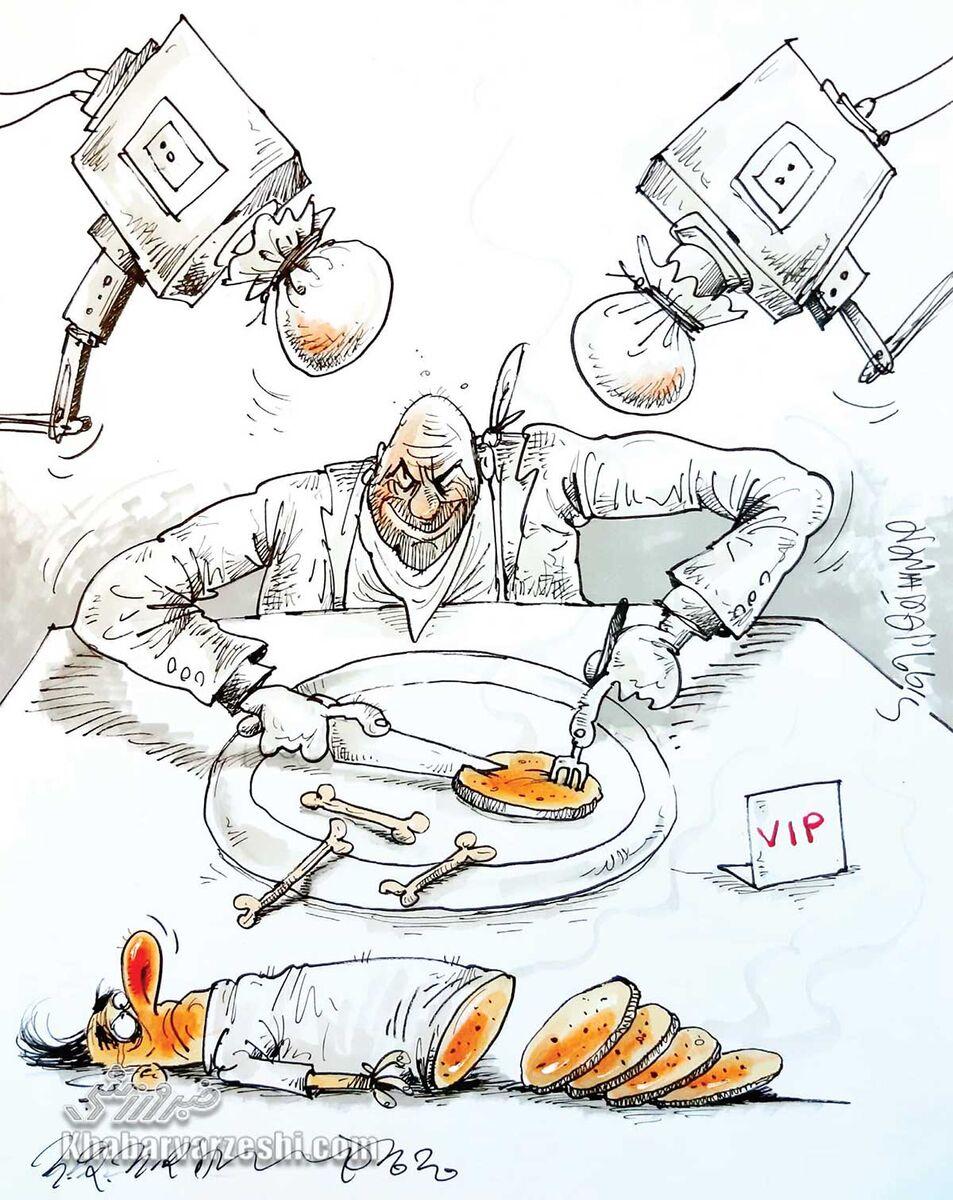 کارتون محمدرضا میرشاهولد درباره وضعیت فوتبال