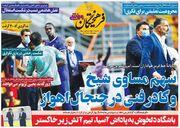 روزنامه فرهیختگان ورزشی| سهم مساوی شیخ و کادر فنی در جنجال اهواز