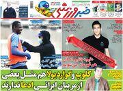 روزنامه خبرورزشی  کلوپ و گواردیولا هم مثل بعضی از مربیان ایرانی ادعا ندارند