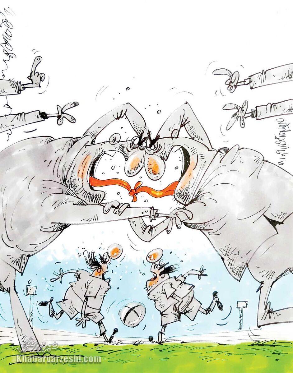 کارتون محمدرضا میرشاهولد درباره درگیری نیمکتها