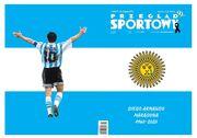 تصاویر| مارادونا؛ روی جلد همه روزنامههای جهان