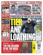 روزنامه میرر| ردیفها و انزجار