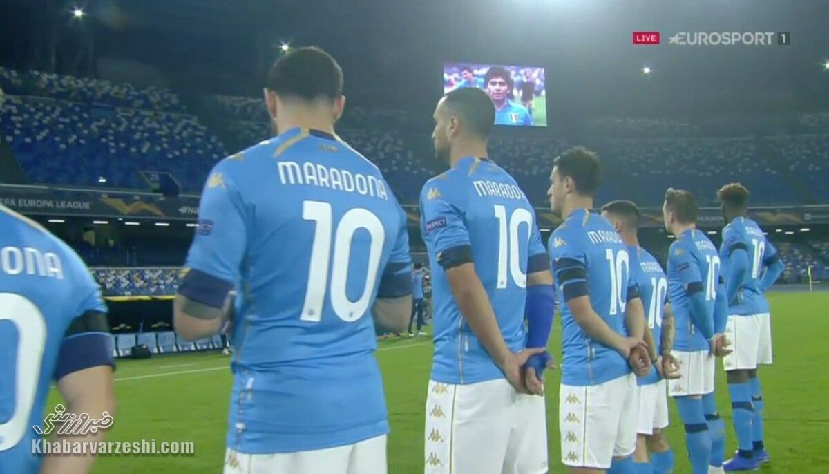 عکس| ناپولی، تیم دیگو مارادونا شد