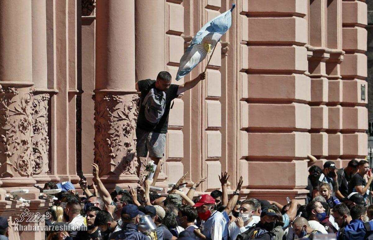 مراسم وداع با دیگو مارادونا