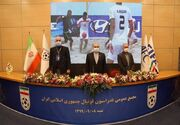 اساسنامه فدراسیون فوتبال بالاخره تصویب شد