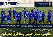 روزنامه استقلال جوان| مظلومی: مشکل حسینی و مظاهری جدی نبود