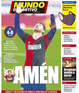 روزنامه موندو| آمین