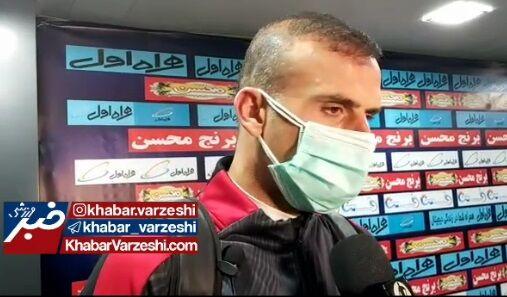 ویدیو| صحبتهای سیدجلال حسینی پس از گلزنی مقابل شهرخودرو