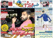 روزنامه خبرورزشی| النصریها دنبال قاتل بروسلی میگردند
