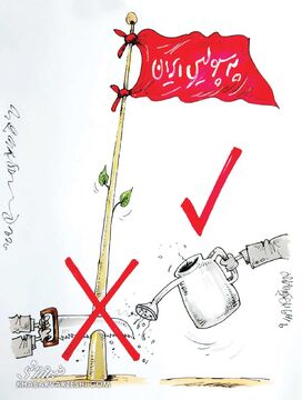 کارتون| الان زمانِ حمایت از پرسپولیس است