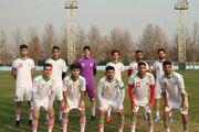 تیم ملی جوانان به مصاف سپاهان میرود