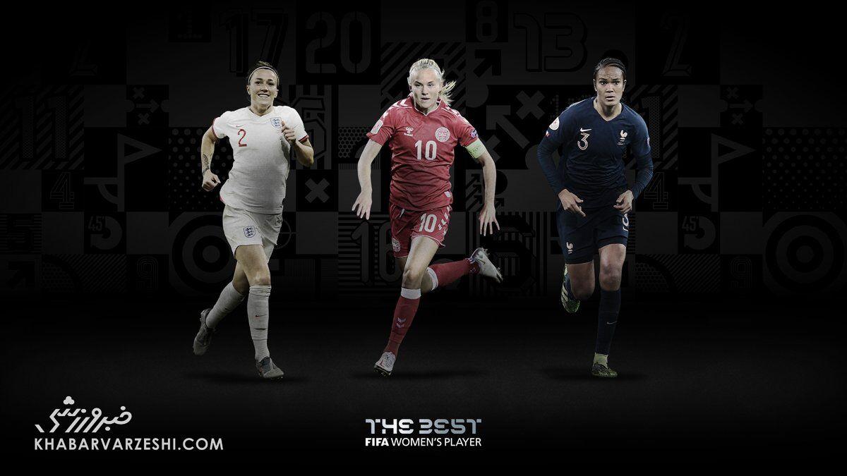 بهترینهای فیفا 2020 (بهترین بازیکن زنان)
