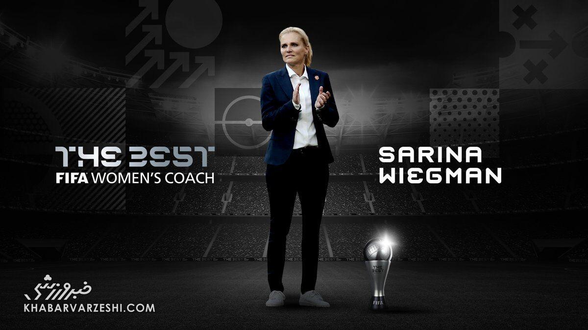 سارینا ویگمن (بهترین مربی زن 2020 فیفا)