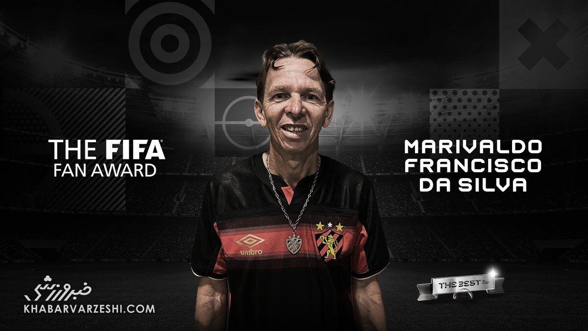 ماریوالدو فرانسیسکو داسیلوا (بهترین هوادار فیفا 2020)