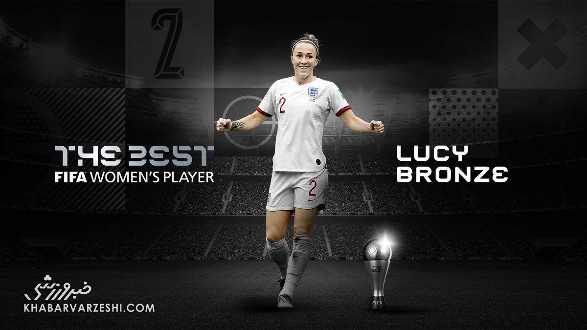 لوسی برونز (بهترین بازیکن زن سال 2020 فیفا)