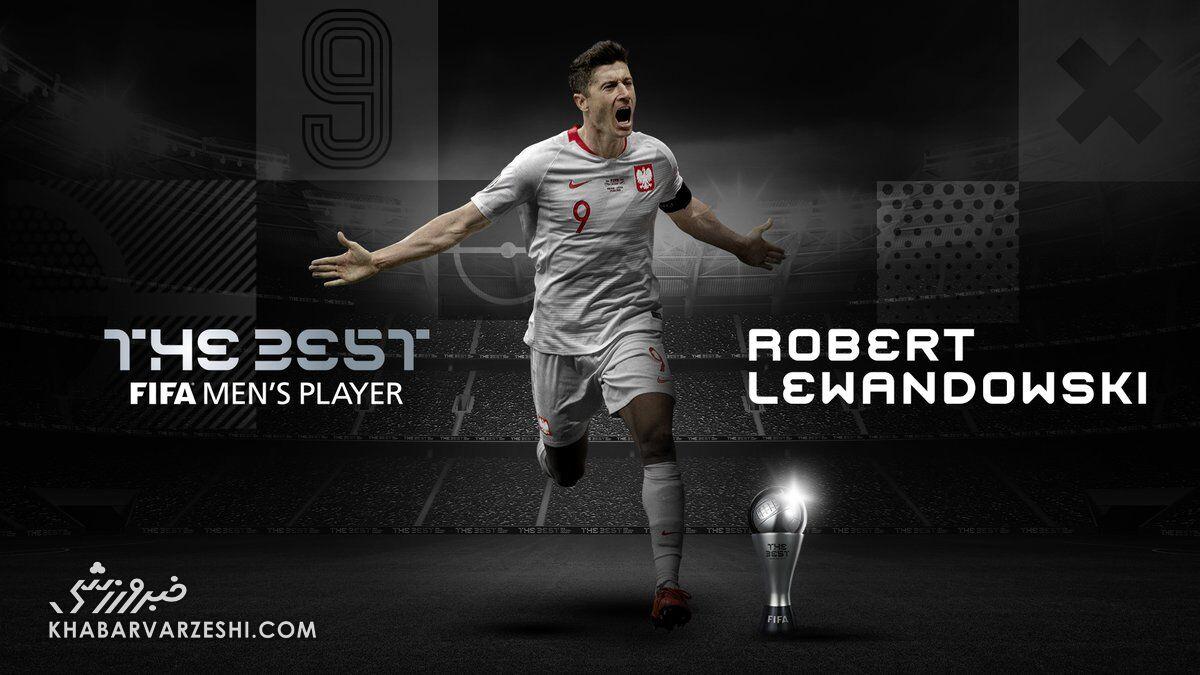 روبرت لواندوفسکی (بهترین بازیکن مرد سال 2020 فیفا)