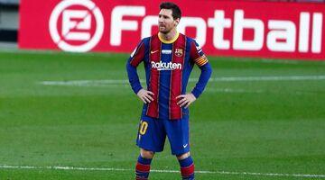 لیونل مسی حتماً بارسلونا را ترک میکند!