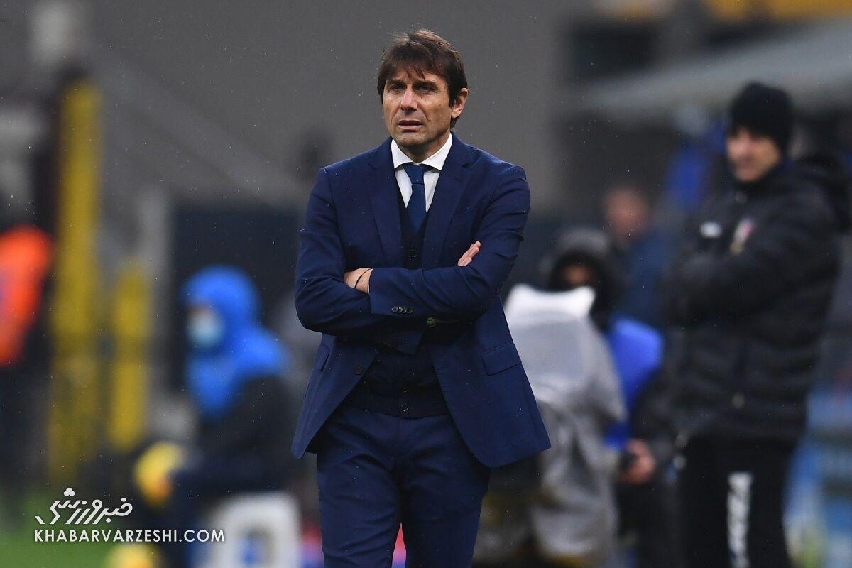 آنتونیو کونته: بازیکنانم خستهاند، ولی باید بجنگیم