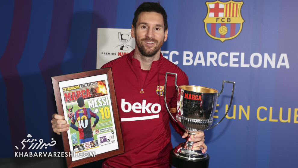 جایزه آقای گل فصل لالیگا برای لیونل مسی