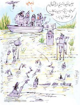 کارتون| چرا ورزشگاههایمان غرق در آب میشوند؟!